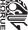 Horue logo